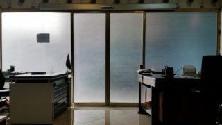 درب اتوماتیک شیشه ای دفتر مدیریت
