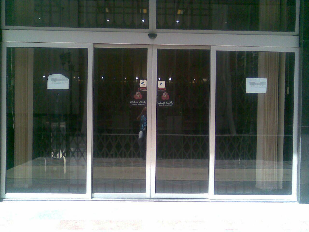 درب اتوماتیک شیشه ای جهت بانک ها